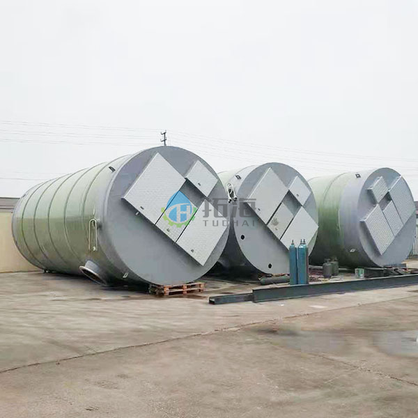 Integrated Prefabricated Pumping Station